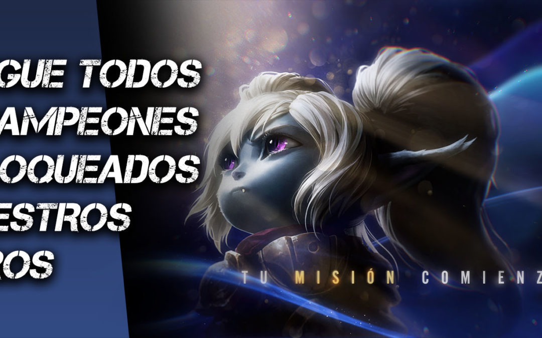 Presentamos League Unlock para que disfrutes de laTemporada 2018 League of Legends